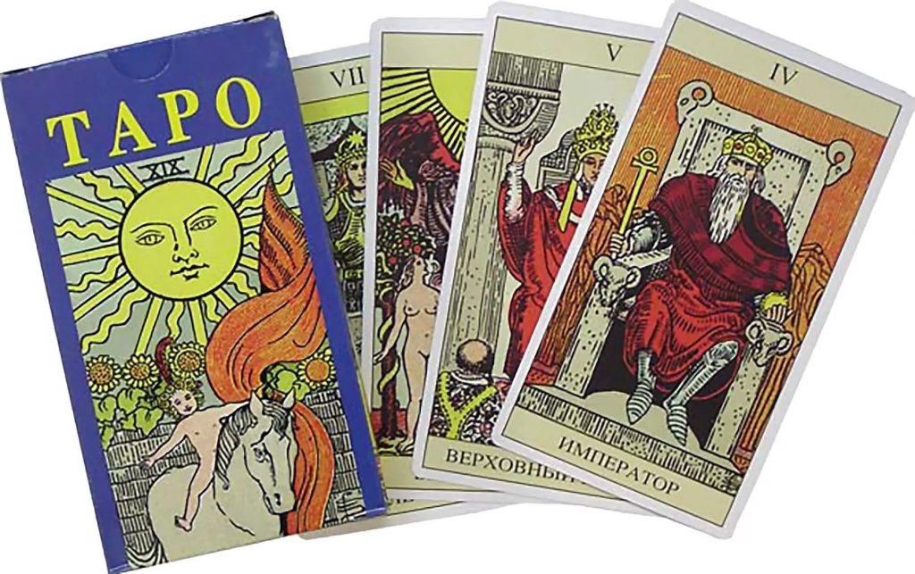 О чем расскажут начинающим практикам книги о таро. Обучение в русской школе таро
